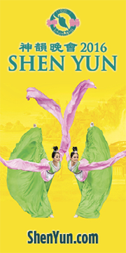 Shenyun Performing Arts World Tour