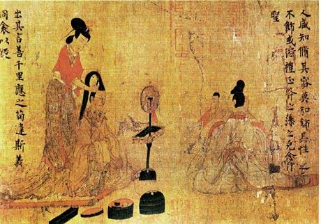 魏晋南北朝 上襦长裙侍女及大袖长衣贵族妇女